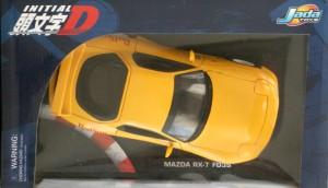 Vue de dessus du Packaging Initial D : Mazda RX 7 FD3S - ech 1/18 (Jada Toys)