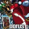 Dos du comics Remington N°7 - Publicité pour le tome 16 de Dofus