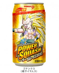 Dragon Ball Power Squash (cannette Sangoten)