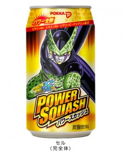 Dragon Ball Power Squash (cannette Cell)
