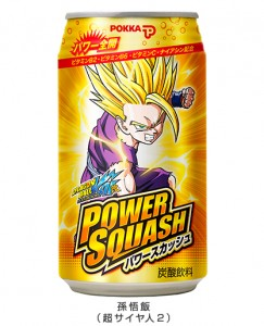 Dragon Ball Power Squash (cannette Sangohan)