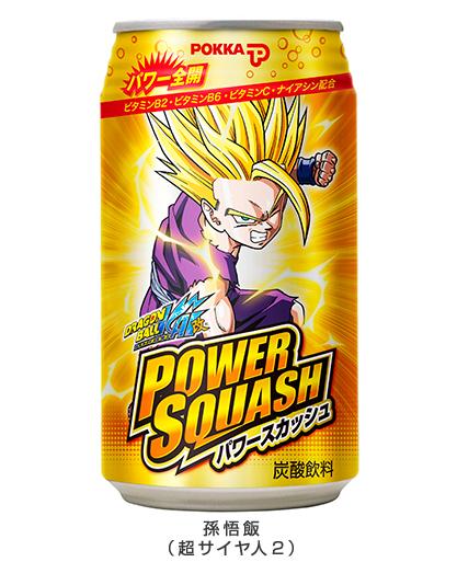 Dragon Ball Power Squash (cannette Sangohan)