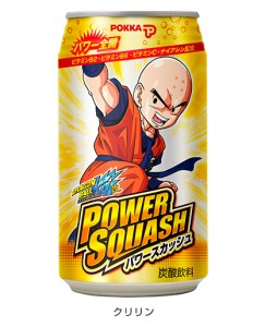 Dragon Ball Power Squash (cannette Krillin)