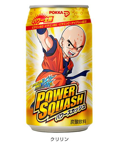 Dragon Ball Power Squash (cannette Krillin)
