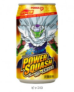 Dragon Ball Power Squash (cannette Picolo)