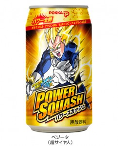 Dragon Ball Power Squash (cannette Vegeta)