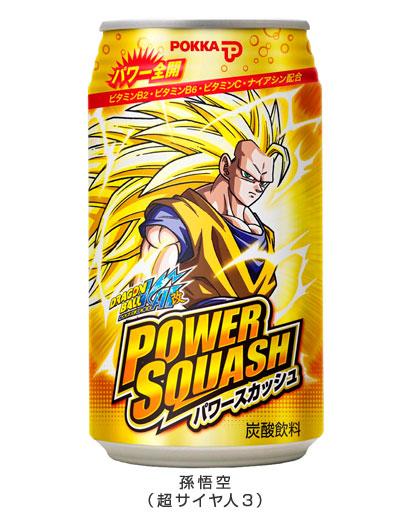 Dragon Ball Power Squash (cannette Sangoku)