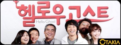 Header Otakia : Hello Ghost