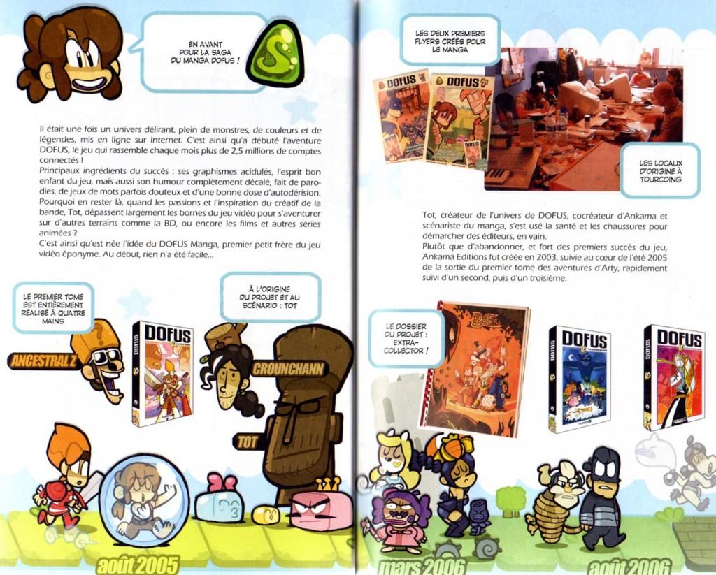 Chronologie de vie du manga Dofus jusqu'au tome 17