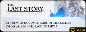 Banniere documentaire sur The Last Story