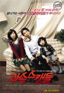Affiche du film Coréen Speedy Scandal