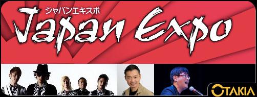 Japan-Expo-Hedaer-invites
