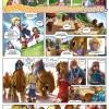 Page 2 des Légendaires Origines - Tome 1 - Danaël