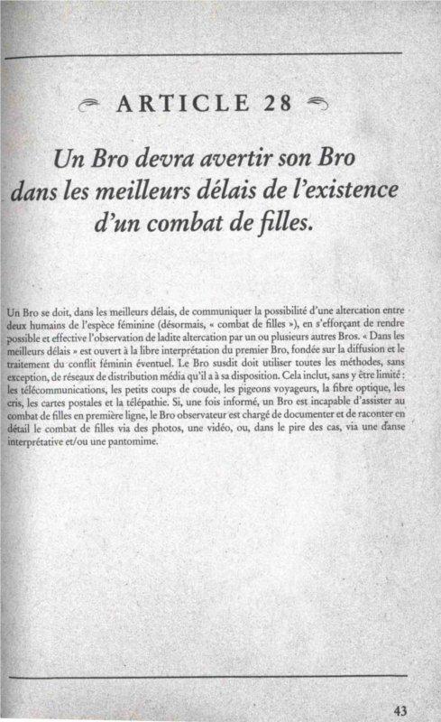 Article 28 du Bro Code de Barney Stinson : les combats de fille