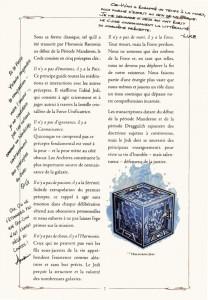 Page 2 du code Jedi tiré du manuel du Jedi (Star Wars)
