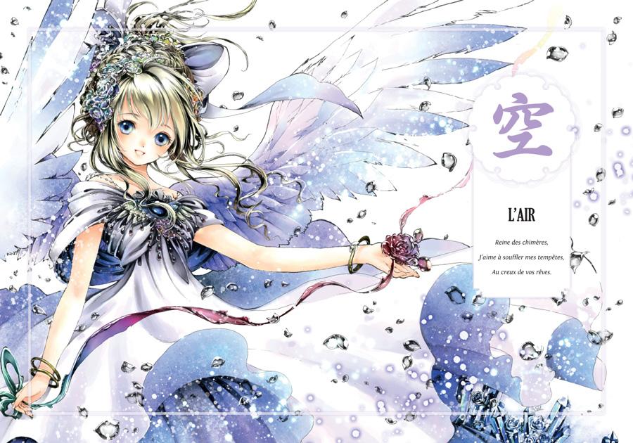 Illustration du livre pour jeunsse Yôsei, le secret des fées de nobi nobi !