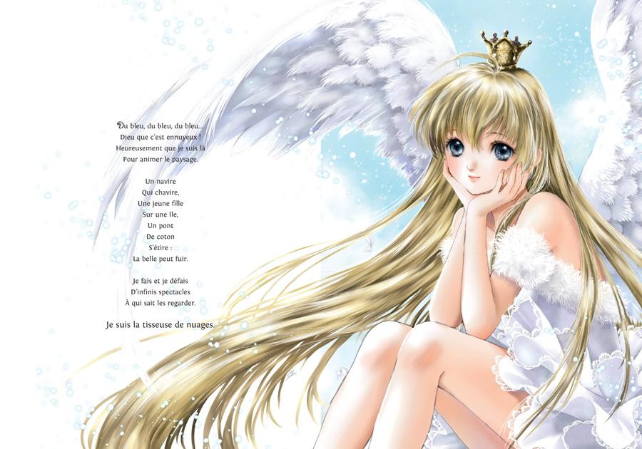 Illustration du livre pour jeunesse Yôsei, le secret des fées de nobi nobi !