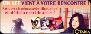 Header Otakia Venue de Ein Lee en France