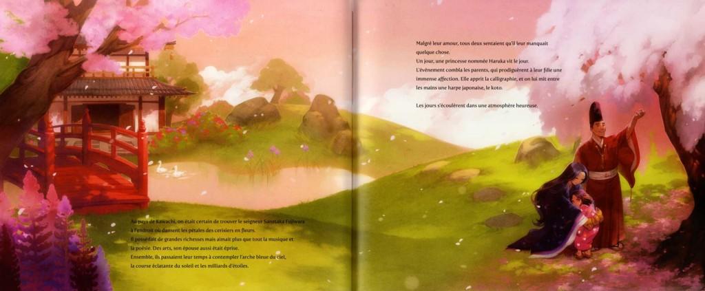page 1 de la Princesse au Bol Enchanté dessiné par Ein Lee (Nobi Nobi)