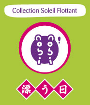 Collection Soleil Flottant (nobi nobi !)