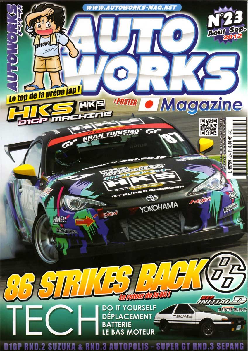 Autoworks N°23 - Initial D - AE86