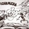 L'attaque est une parodie du Kamehameha de Dragon Ball