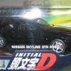 Version collector de Nissan Skyline GTR R32 d'Initial D (Jada Toys)