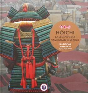 Hôichi, la légende des samouraïs disparus (nobi nobi !)