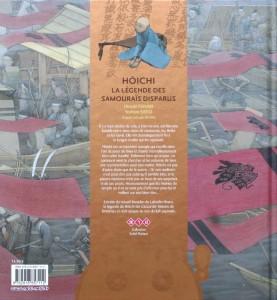 Hôichi, la légende des samouraïs disparus (quatrième de couverture)