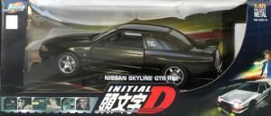 Packaging de la Nissan Skyline GTR R32 d'Initial D (Jada Toys)