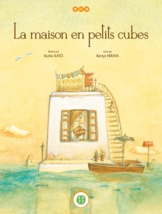 La maison en petits cubes (nobi nobi !)