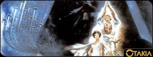 Expositions 35 ans de jouets Star wars (header Otakia)
