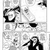 Page 1 du tome 5 de Head-Trick