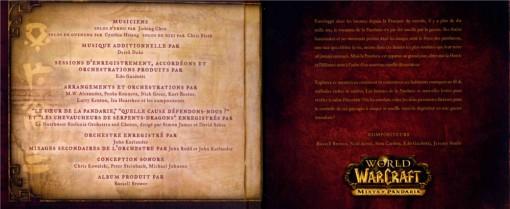 Musiciens et Histoire de l'OST Mists of Pandaria (fournie avec l'édition collector)