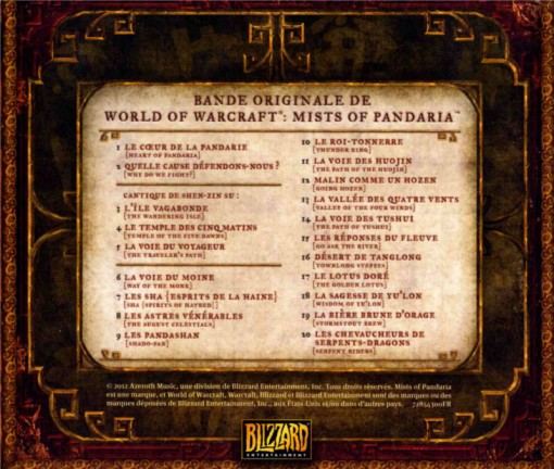 Playlist de l'OST Mists of Pandaria (fournie avec l'édition collector)