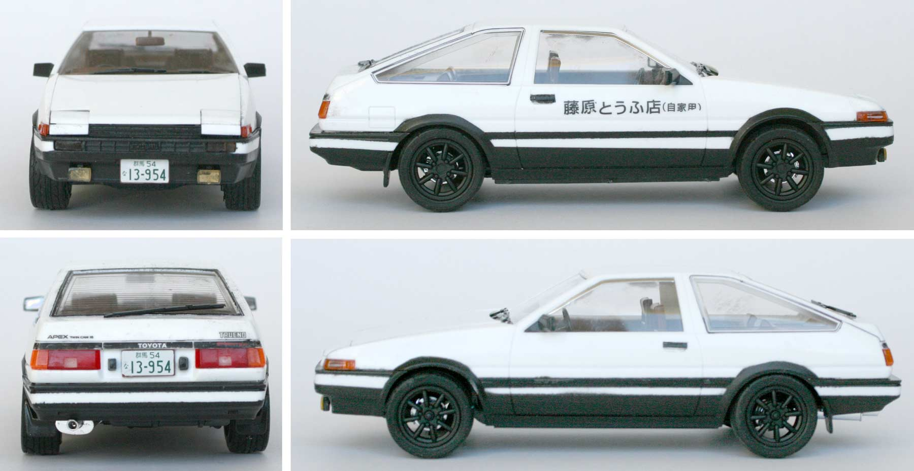 initial d toyota trueno ae 86 ech 1 24 aoshima. Black Bedroom Furniture Sets. Home Design Ideas