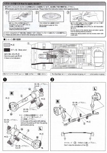 Plan de montage de la Toyota Trueno AE 86 d'Initial D - ech 1/24 (Aoshima) - Page 4