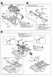 Plan de montage de la Toyota Trueno AE 86 d'Initial D - ech 1/24 (Aoshima) - Page 5
