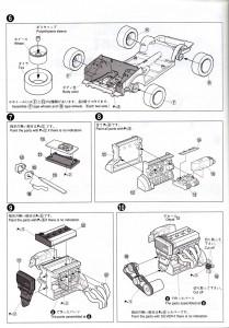 Plan de montage de la Toyota Trueno AE 86 d'Initial D - ech 1/24 (Aoshima) - Page 6