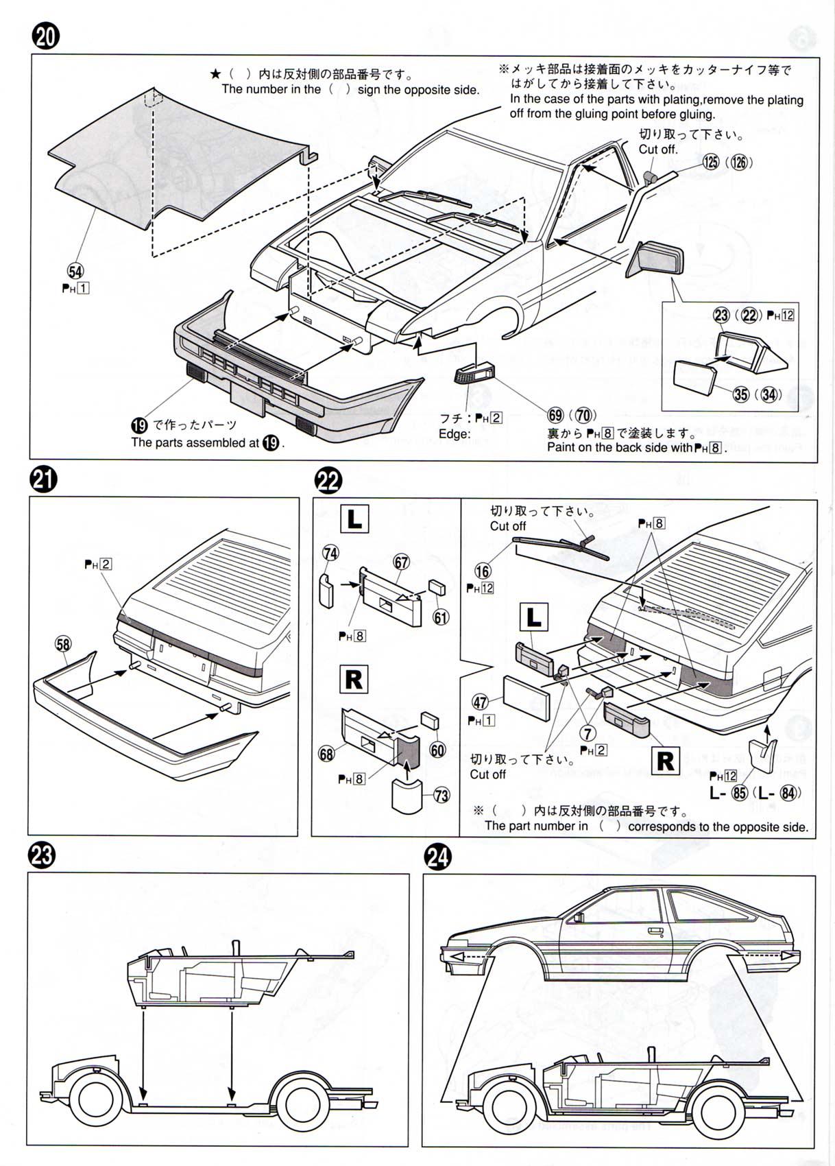 Plan de montage de la Toyota Trueno AE 86 d'Initial D - ech 1/24 (Aoshima) - Page 9