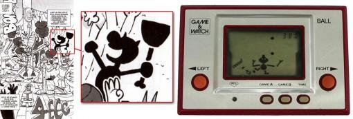 Le personnage en ombre chinoise est un clin d'œil à MR Game et Watch