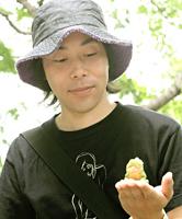 Makoto Ueda
