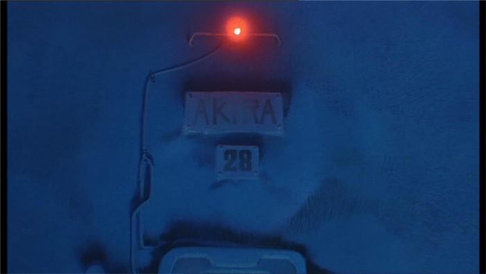 Bunker où se trouve Akira