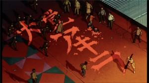 Religion autour d'Akira (film d'animation Akira)