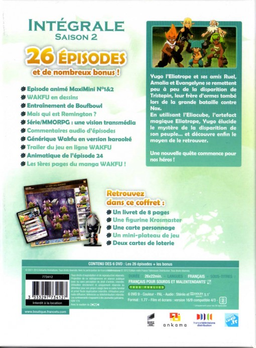 Packaging vue de dos : Box DVD Wakfu saison 2