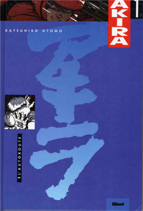 Couverture du tome 1 d'Akira : l'autoroute (version couleur)