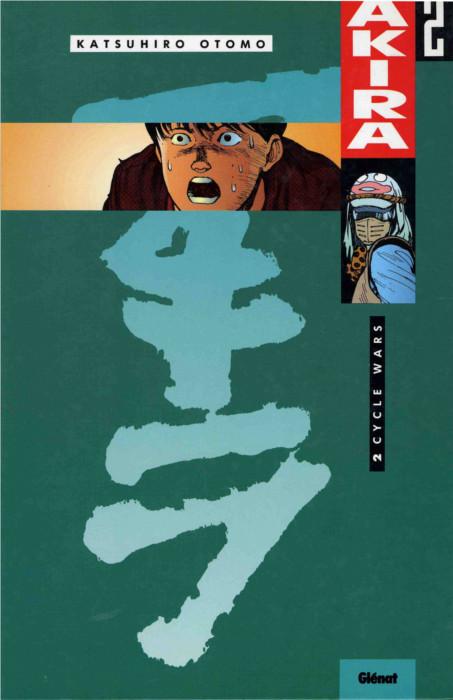 Couverture du tome 2 d'Akira : Cycle Wars , version couleur