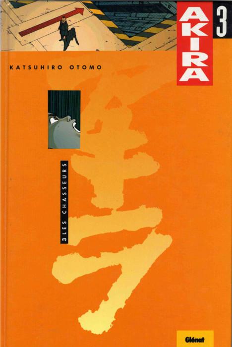 Couverture du tome 3 d'Akira, version couleur