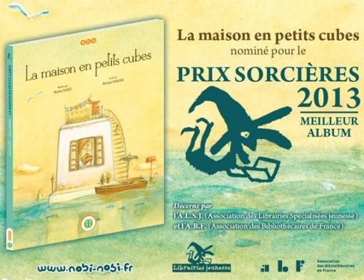 La maison en petits cubes nominé pour le Prix Sorcières 2013 (nobi nobi)