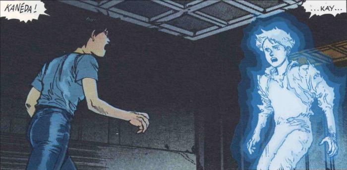 Kay voit Kaneda en flamme au sanctuaire de Lady Miyako